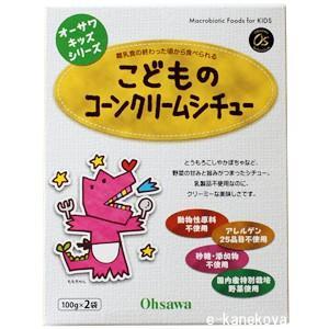 オーサワキッズシリーズ こどものコーンクリームシチュー 100gx2|オーサワジャパン
