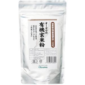オーサワの有機玄米粉 300g|オーサワジャパン /取寄せ|e-kanekoya