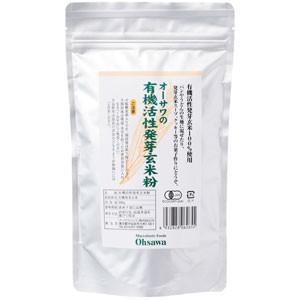 オーサワの有機活性発芽玄米粉 300g|オーサワジャパン /取寄せ|e-kanekoya