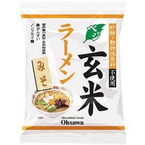 オーサワジャパン オーサワのベジ玄米ラーメン(みそ) 118...