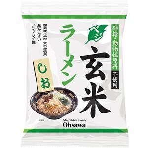 オーサワのベジ玄米ラーメン(しお) 112g(うち麺80g)...