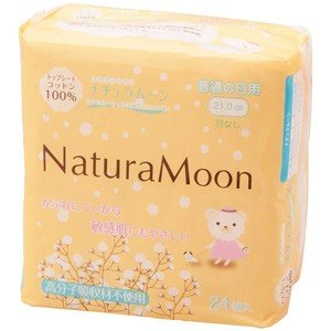 ナチュラムーン 生理用ナプキン(普通の日用) 24個入 (オレンジ)|日本グリーンパックス|e-kanekoya