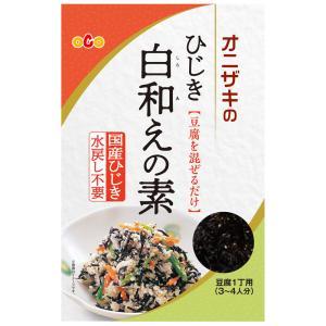 オニザキの ひじき白和えの素 60g|オニザキコーポレーション|e-kanekoya