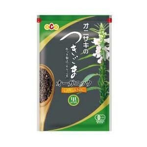 オニザキのつきごま(黒) プレミアムロースト/オーガニック 85g (杵つき製法すりごま) オニザキコーポレーション e-kanekoya