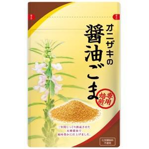 オニザキの醤油ごま 45g (旧・味ごま醤油)|オニザキコーポレーション|e-kanekoya