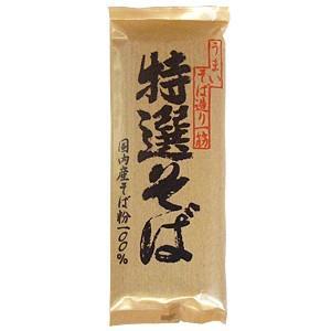 特選そば(十割そば国産100%) 200g 山本食品 e-kanekoya