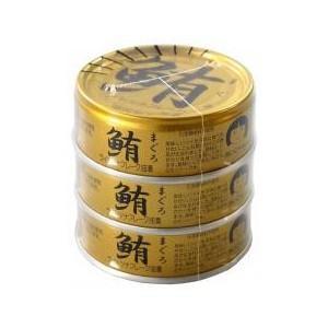 鮪(まぐろ)ライトツナフレーク・油漬 70g×3|伊藤食品