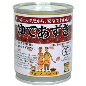 オーガニックゆであずき 250g|遠藤製餡 /取寄せ|e-kanekoya
