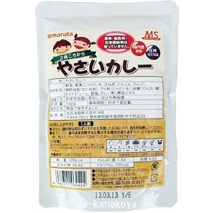 MSシリーズ やさいカレー 150g|太田油脂(マルタ)|e-kanekoya