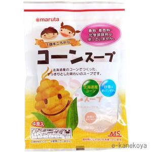 MSシリーズ コーンスープ 12g×4袋|太田油脂(マルタ)|e-kanekoya