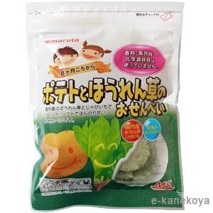 MSシリーズ ポテトとほうれん草のおせんべい 25g|太田油脂(マルタ)|e-kanekoya