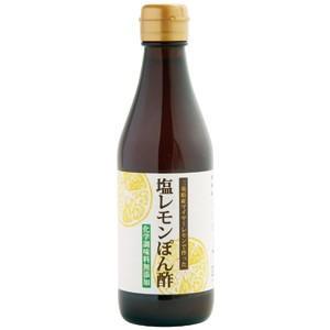 日東醸造 塩レモンぽん酢 300ml [110577-]