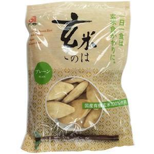 玄米このは・プレーン 80g アリモト /賞味期限残1ヶ月程度/ e-kanekoya