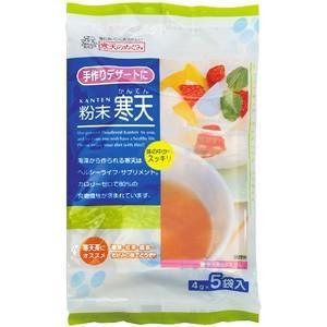 北原産業 粉末寒天 4g×5袋入|e-kanekoya