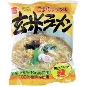 健康フーズ 玄米ラーメン100g [0067]...