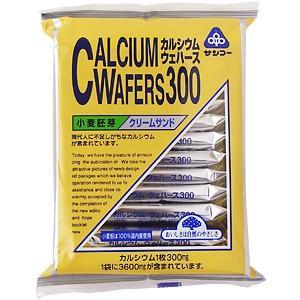 カルシウムウエハース300 12枚|サンコー|e-kanekoya