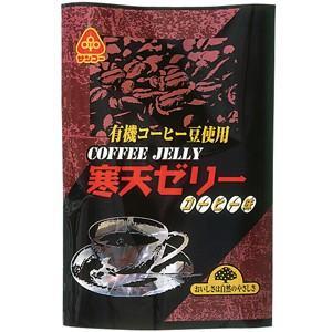寒天ゼリー・コーヒー味 135g|サンコー /取寄せ|e-kanekoya