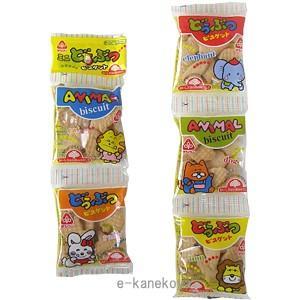国内産小麦粉を主原料にかわいい動物の形に焼き上げたビスケットを5連つづりの小袋に入れたハンディータイ...