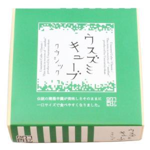 愛媛・松山の老舗薄墨羊羹店から生チョコのようなようかん『ウスズミキューブ』。 女性でもひとくちで食べ...