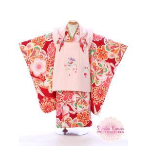 七五三 着物 3歳  式部浪漫 スイートコレクション 被布セット  被布:ピンク 鈴に桜刺繍 着物:...