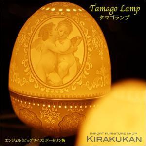 タマゴランプ テーブルランプ エンジェル(天使) ビッグサイズ 大|e-kirakukan