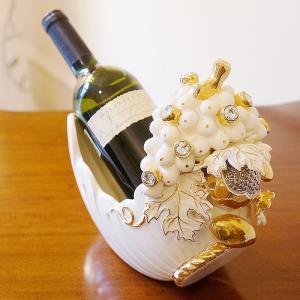 ワインホルダー フルーツ柄 陶器製 ダイヤ付 スワロフスキー風
