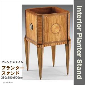 プランタースタンド(飾り台)|e-kirakukan
