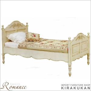 アンティーク シングルベッド 白家具 カントリーコーナー ロマンスコレクション|e-kirakukan