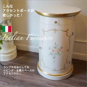 チェストテーブル・花台 イタリア BROGIATO社(手彩色)|e-kirakukan