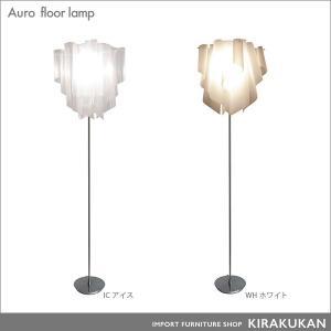 DI CLASSE ディクラッセ アウロ フロアーランプ (Auro floor lamp) e-kirakukan