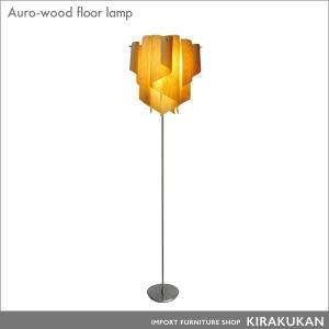 DI CLASSE ディクラッセ アウロ ウッド フロアーランプ (Auro-wood floor lamp) e-kirakukan