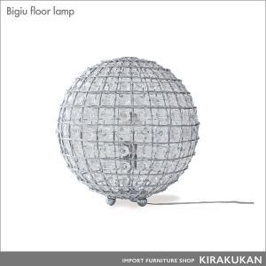 DI CLASSE ディクラッセ ビジュ フロアーランプ (Bigiu floor lamp) e-kirakukan