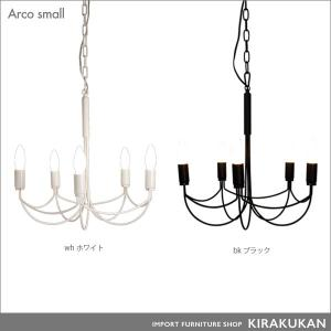DI CLASSE ディクラッセ アルコ スモール シャンデリア (Arco small chandelier)|e-kirakukan