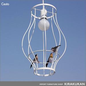 DI CLASSE ディクラッセ チェスト ペンダントランプ (Cesto pendant lamp)|e-kirakukan