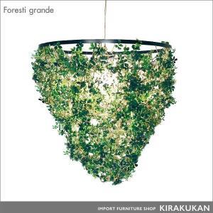 DI CLASSE ディクラッセ フォレスティ グランデ ペンダントランプ (Foresti grande pendant lamp)|e-kirakukan