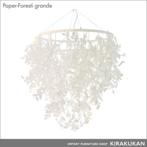 DI CLASSE ディクラッセ ペーパーフォレスティ グランデ ペンダントランプ (Paper-Foresti grande pendant lamp)|e-kirakukan