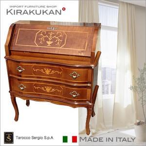 タロッコ ライティングデスク 023-spa-br イタリア家具 アンティーク調 e-kirakukan