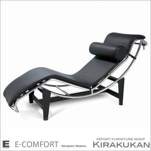 受注生産 LC4 シェーズロング ブラック デラックスレザー|e-kirakukan