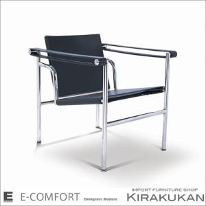 LC1 スリングチェア/バスキュラントチェア PVC ジェネリック リプロダクト|e-kirakukan