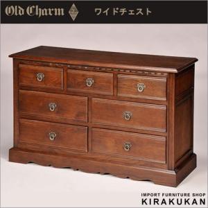 オールドチャーム 3段 チェスト 7引 ワイドチェスト アンティーク イギリススタイル家具 OldCharm e-kirakukan