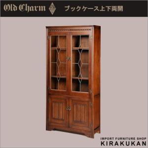オールドチャーム OldCharm ブックケース書棚 本棚 アンティーク|e-kirakukan