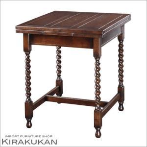 アンティーク(リプロダクト) ダイニングテーブル(伸長式)|e-kirakukan