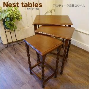 アンティーク(リプロダクト) ネストテーブル|e-kirakukan
