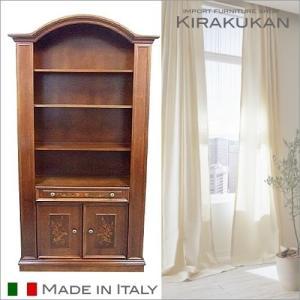 イタリア家具 クラウディオ ブックケース(本棚) キャビネット|e-kirakukan