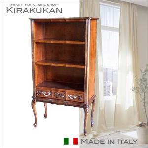 イタリア家具 クラウディオ ブックケース キャビネット|e-kirakukan
