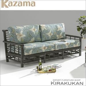 受注生産 KAZAMAノネットロングシート ファブリックカラーC GR|e-kirakukan