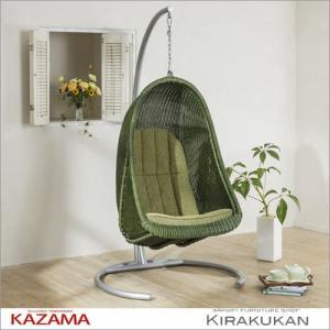 籐家具 KAZAMA ハンギングチェア GN ファブリックカラー #79 受注生産|e-kirakukan