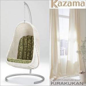 籐家具 KAZAMA ハンギングチェア WH ファブリックカ...