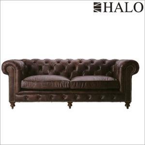 【商品名】HALO:ケンジントン2.5Pソファ(バイカータン)  【サイズ】W2200×D960×H...