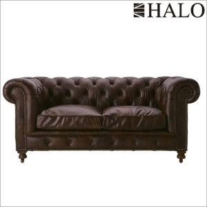【商品名】HALO:ケンジントン2Pソファ(バイカータン)  【サイズ】W1800×D960×H79...